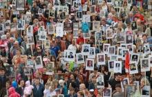 """""""Бессмертный полк"""" по-украински: Климкин рассказал про правильную акцию"""