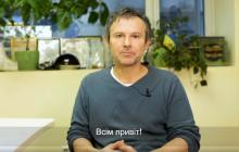Вакарчук признался, кого из кандидатов поддержит на выборах президента: видео