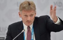 Песков сделал заявление о подаче воды в Крым в обмен на уход из Донбасса, детали
