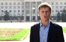 Нардеп Гончаренко хочет выдвинуть Сенцова на Нобелевскую премию мира