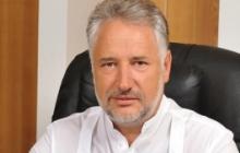Новым губернатором Донецкой области назначен Павел Жебривский