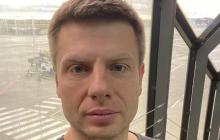 """Гончаренко поздравил российскую Кубань с годовщиной независимости: """"Станет нашим """"островом свободы"""""""""""
