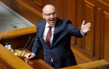 Парубий пожаловался на Зеленского: президент затягивает реализацию важного закона