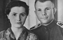 Почему вдова Юрия Гагарина молчит о муже уже 50 лет - открылись резонансные подробности