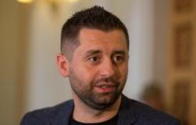 """Арахамия посоветовал Грузии """"не нервничать"""" из-за Саакашвили"""