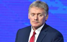 """Песков о том, будут ли россияне применять оружие в Карабахе: """"Нужно исходить из..."""""""