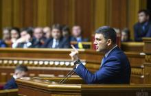 """""""Страна Зеленского"""", - по какой причине Гройсман ушел в отставку"""
