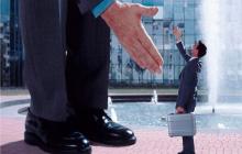 Госслужба теперь станет контрактной: в Верховной Раде приняли новый закон