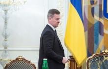 """В """"УДАРЕ"""" заявили о политических амбициях Наливайченко"""