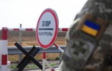 Открытие КПВВ на Донбассе: в Донецкой ОГА назвали окончательную дату снятия ограничений