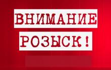 """Отец футболиста """"Динамо"""" Каплиенко без вести исчез в Крыму – фото"""