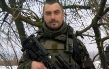 Террористы передали Украине тело погибшего воина АТО Сыскова, героически погибшего под Бахмутом