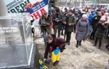 В Краматорске открыли памятник жертвам российской агрессии на Донбассе - кадры