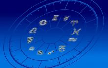 Гороскоп от Глобы с 23 по 29 января 2020 года: кого ждут кардинальные перемены и сюрпризы от Фортуны