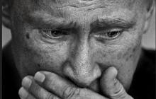 Стало известно о драме в семье Путина: СМИ приоткрыли завесу страшной тайны