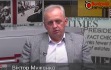 """Муженко об угрозе нового вторжения РФ из Крыма: """"Начнется не на юге, уже идет первый этап"""""""