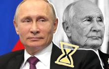 Путин останется у власти: в Госдуме придумали, как сохранить полномочия агрессора после 2024-го