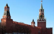 Ситуация в Косово накаляется: задержаный россиянин ранен и находится в больнице - Москва выступила со срочным заявлением