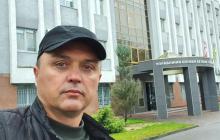 Экс-нардепа Лапина вызвали на допрос в СБУ из-за операции в Луганском аэропорту