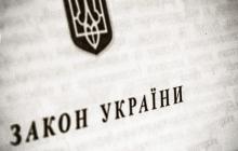 Наказание нардепов за суржик и русский: как и когда заработает закон об украинском языке