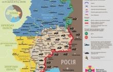Карта АТО: Расположение сил в Донбассе от 22.08.2015