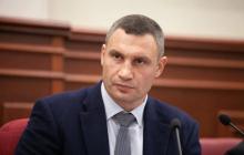 """""""Если начнут заболевать тысячи"""", - Кличко анонсировал """"коллапс"""" в Украине"""
