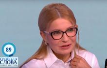 """Тимошенко с усмешкой обратилась к Дубилету: """"А чем они вам мешают?"""""""