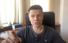 Гончаренко записал обращение к Зеленскому из-за коррупции