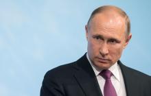 У Путина высказались о решении трибунала ООН по украинским морякам