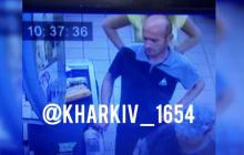 В Харькове жестоко надругались над 12-летней девочкой: педофил разгуливает на свободе – фото