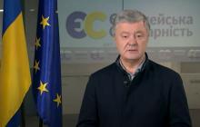 """Порошенко упомянул Зеленского и эмоционально высказался о потере безвиза: """"Ползучий реванш"""""""