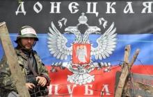 ГУР: российские террористы хотят нажиться на войне - солдаты из ВС России украли гранаты, привезенные из РФ