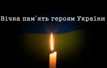 На Донбассе от пули российского снайпера погиб боец ВСУ: боевая сводка и карта ООС за 13 декабря - видео