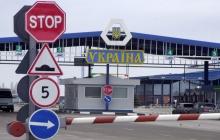 Попытка перейти границу провалилась: на венгерско-украинской границе задержаны граждане страны-агрессора
