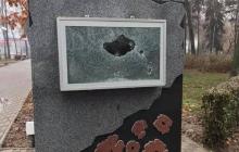 В Полтаве начали громить мемориалы погибших воинов АТО