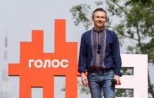 """Порошенко, Гриценко, Смешко теряют - """"Голос"""" Вакарчука растет: рейтинг украинских партий перед выборами в Раду"""
