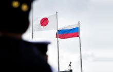 Разведка России громко провалилась в Японии: что произошло