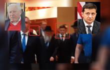 СМИ: В США Зеленский тайно встречался с бизнесменом Кислиным, связанным с российскими ОПГ, - кадры
