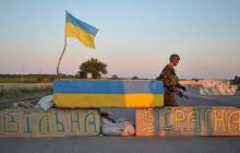 ВСУ заняли новую позицию возле оккупированного Донецка: известны подробности