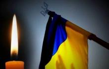 Тело погибшего на Донбассе нацгвардейца Романченко до сих пор не эвакуировано: армия Путина пошла на новую подлость