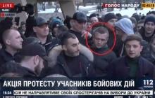 На скандальном видео с Зеленским во Львове вычислили человека, которого пытался скрыть Коломойский, - кадры