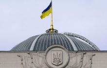 Рада разблокировала закон об импичменте Зеленского, несмотря на протест партии Порошенко