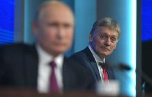 "Песков признал крупную ошибку по сбитому на Донбассе ""Боингу"" МН-17"