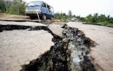 Два землетрясения за один день на Пасху произошли на Закарпатье, детали