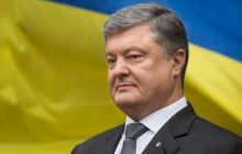 """Порошенко о событии, кардинально изменившем страну: """"Три года назад Украина совершила прорыв"""""""