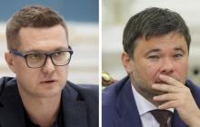 Богдан пояснил, почему Баканов не может быть главой СБУ