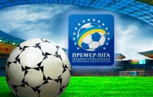 Чемпионат Украины по футболу: меньше команд и новый формат