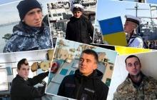 Какие данные Россия скрывает по украинским морякам: в МИД Украины сделали заявление
