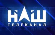 """Мураев продает телеканал """"НАШ"""": что известно"""
