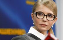 Юлия Тимошенко неоднозначно похвалила Зеленского за итоги нормандского саммита